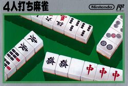 Box artwork for Mahjong.