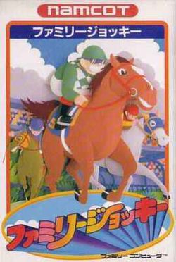 Box artwork for Family Jockey.