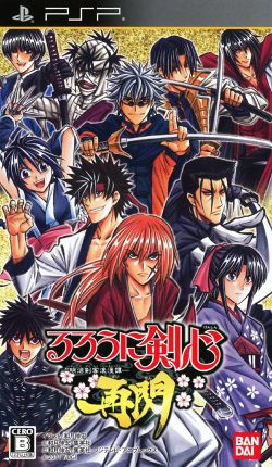Box artwork for Rurouni Kenshin: Meiji Kenkaku Romantan Saisen.
