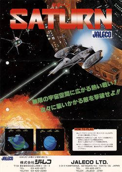 Box artwork for Saturn.