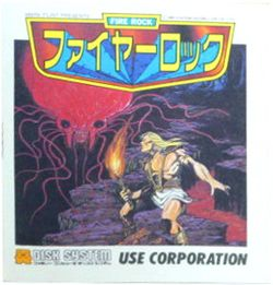 Box artwork for Fire Rock.