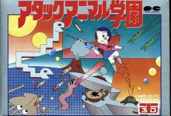 Box artwork for Attack Animal Gakuen.
