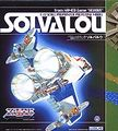 Xevious Solvalou model box.jpg