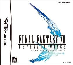 Box artwork for Final Fantasy XII: Revenant Wings.