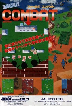 Box artwork for Field Combat.