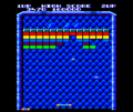 Arkanoid CPC.png