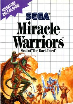 Box artwork for Miracle Warriors: Seal of the Dark Lord.