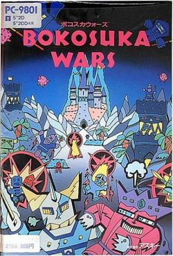 Box artwork for Bokosuka Wars.