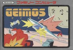 Box artwork for Geimos.