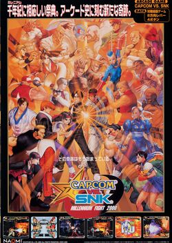 Box artwork for Capcom vs. SNK.