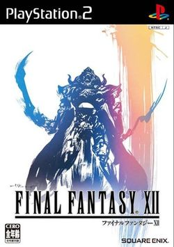 Box artwork for Final Fantasy XII.