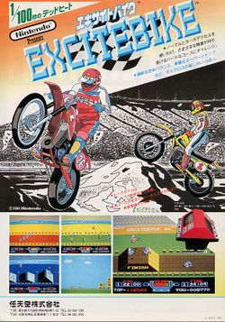 Box artwork for Vs. Excitebike.