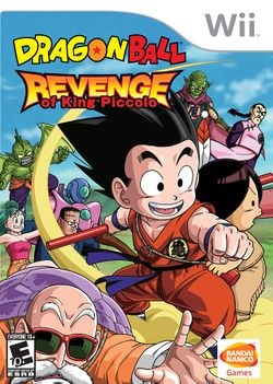 Box artwork for Dragon Ball: Revenge of King Piccolo.