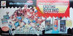 Box artwork for Exciting Boxing.
