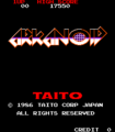 Arkanoid title.png
