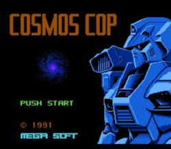 Box artwork for Cosmos Cop.
