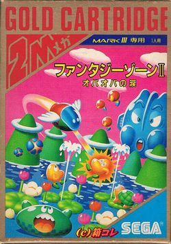 Box artwork for Fantasy Zone II: The Tears of Opa-Opa.