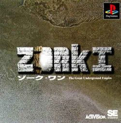 Box artwork for Zork I: The Great Underground Empire.