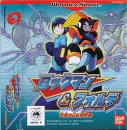 Box artwork for Rockman & Forte: Challenger from the Future.