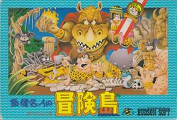 Box artwork for Adventure Island.