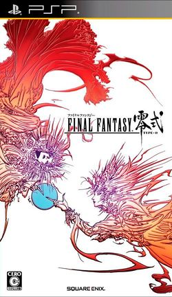 Box artwork for Final Fantasy Type-0.