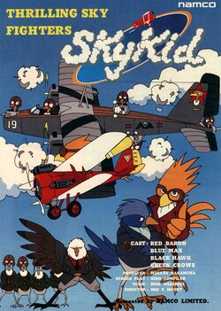 Box artwork for Sky Kid.