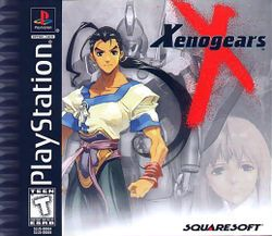 Box artwork for Xenogears.