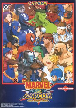 Box artwork for Marvel vs. Capcom.