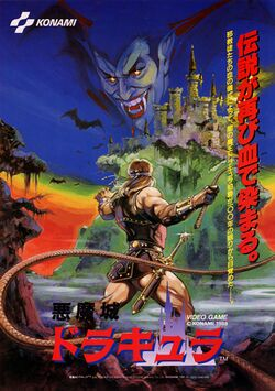 Box artwork for Haunted Castle.