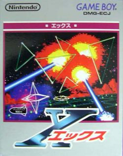 Box artwork for X.