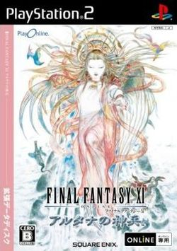 Box artwork for Final Fantasy XI: Wings of the Goddess.