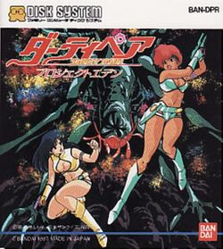 Box artwork for Dirty Pair: Project Eden.