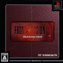 Box artwork for Front Mission 2.