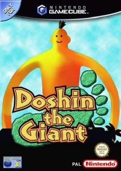 Box artwork for Doshin the Giant.