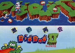 Box artwork for Dig Dug II.