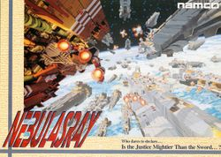 Box artwork for Nebulasray.