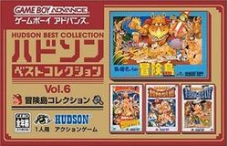 Box artwork for Hudson Best Collection Vol. 6: Action Collection.