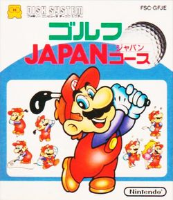 Box artwork for Golf Japan Course.