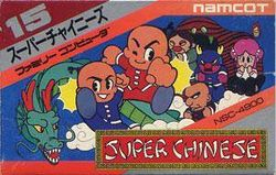 Box artwork for Super Chinese / Kung-Fu Heroes.