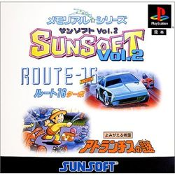 Box artwork for Memorial Series: Sunsoft Vol. 2.