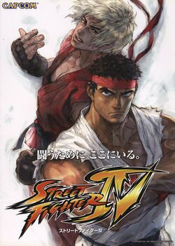 Box artwork for Street Fighter IV.