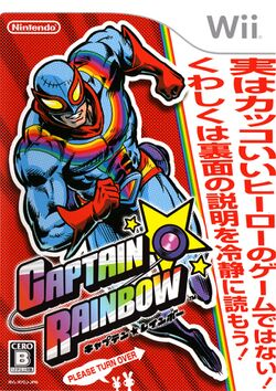 Box artwork for Captain★Rainbow.