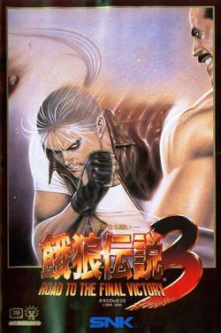 Box artwork for Fatal Fury 3: Road to the Final Victory.