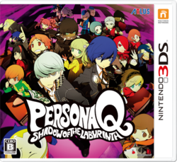 Box artwork for Persona Q: Shadow of the Labyrinth.