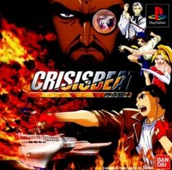 Box artwork for Crisis Beat.
