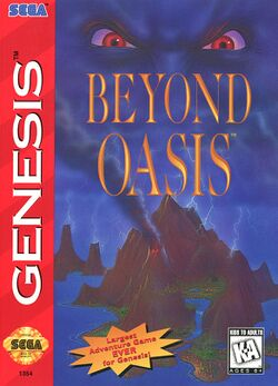 Box artwork for Beyond Oasis.