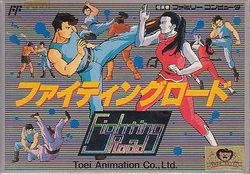 Box artwork for Fighting Road.