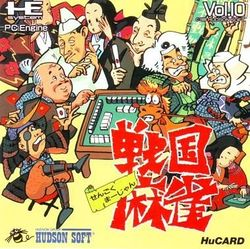 Box artwork for Sengoku Mahjong.