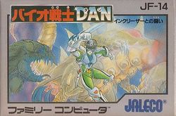 Box artwork for Bio Senshi Dan.