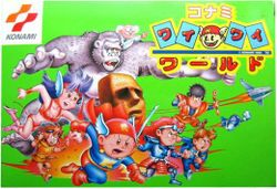 Box artwork for Konami Wai Wai World.